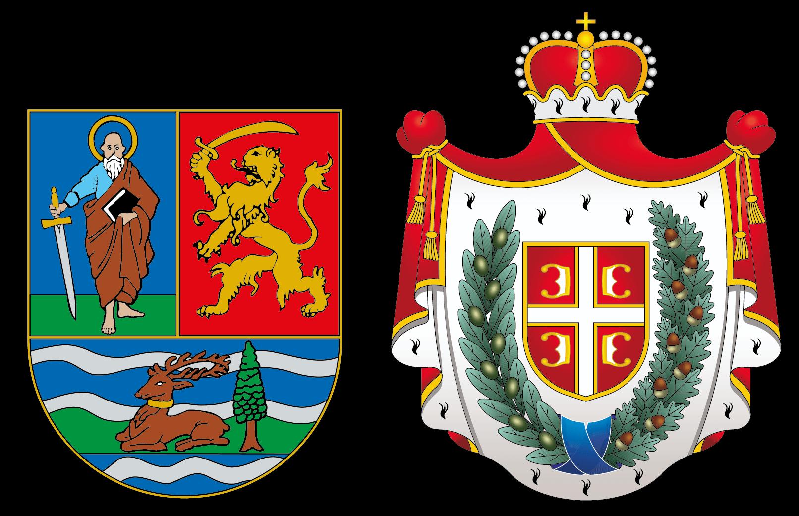 pokrajinski sekretarijat pokrajina logo dupli grb